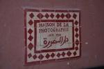 Maison de la Photographie de Marrakech